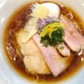 これが東京が誇る醤油ラーメン【麺屋福丸@笹塚・東京】